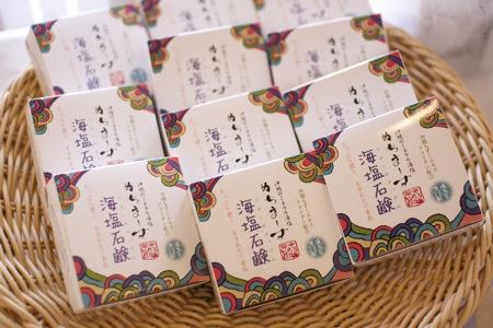 nuchimasu1