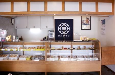 新垣菓子店