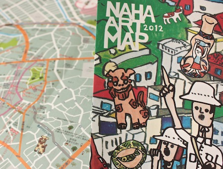 NAHA ART MAP 2012