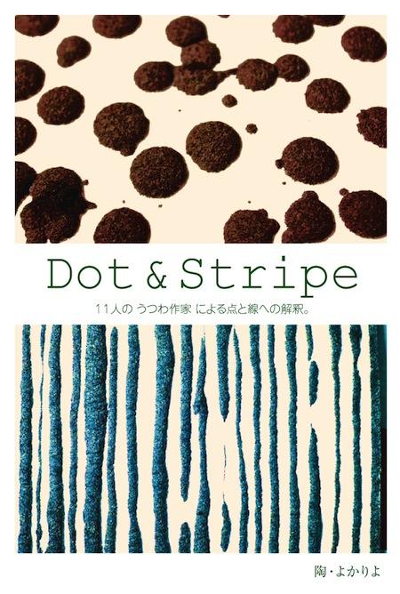 Dot&Stripe