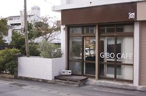 GIBO CAFE