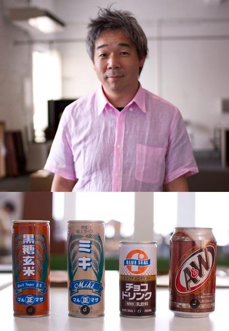 ナガオカ ケンメイ