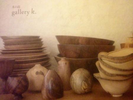 gallery k.