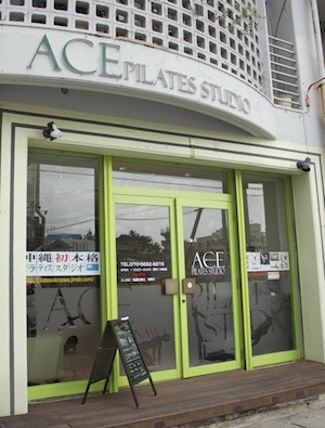 ACEピラティススタジオ