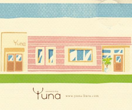 yuna sale
