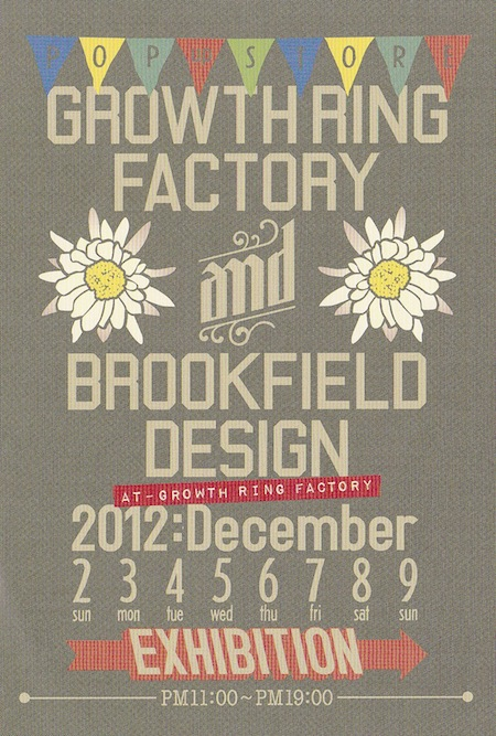 GROWTH RING FACTORY and BROOKFIELD DESIGN