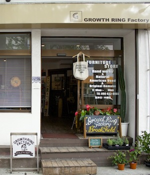 growthring factory