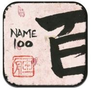 NAME100