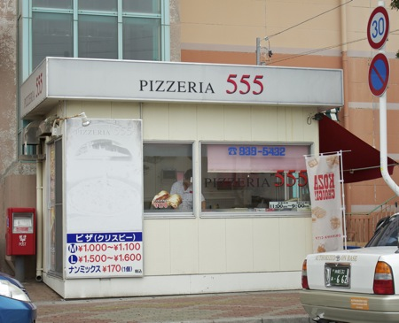 pizzeria555