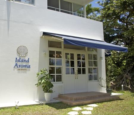 Island Aroma