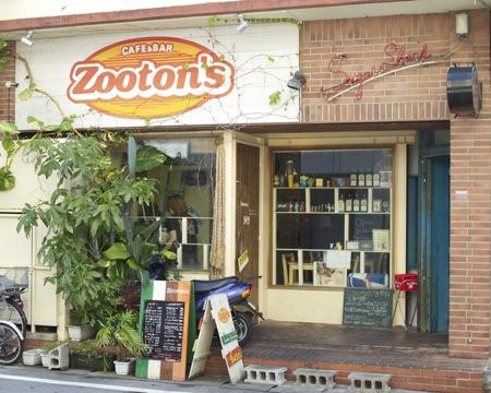 zootons