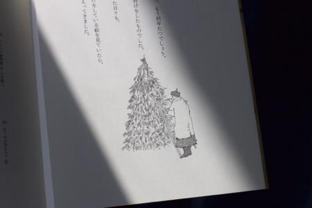 田原あゆみエッセイ