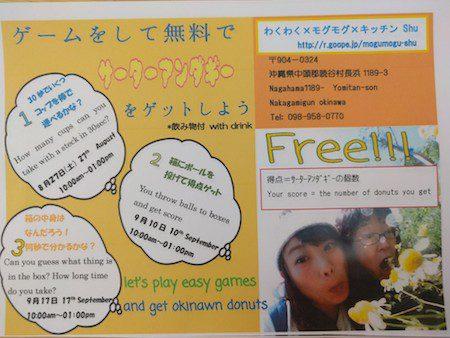16-08-23-13-23-25-568_photo