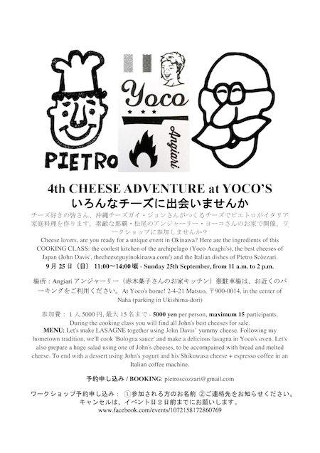 4th-CHEESE-ADVENTURE-at-YOCO