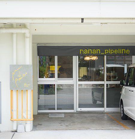nanan-0766
