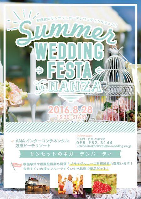weddingfas_01_ol_01