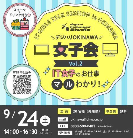 0924_event01