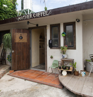 mothercoffee