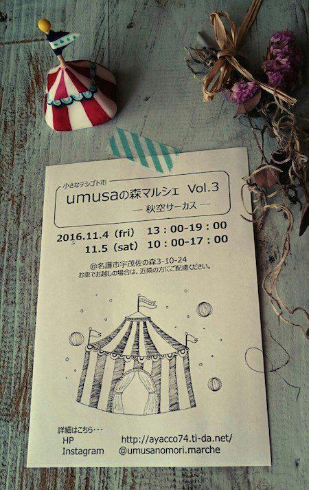 _20161008_215508