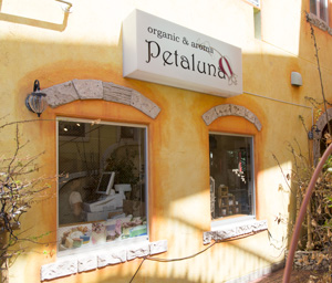petaluna-1-103