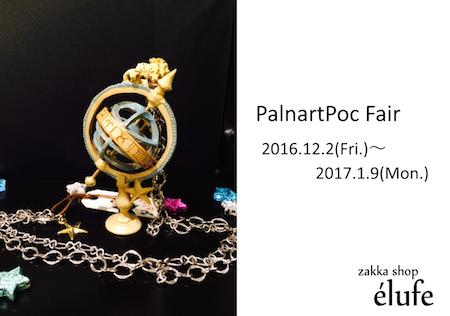 palnartpocfair2016