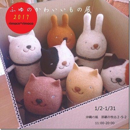 16-12-28-11-57-27-768_photo-31