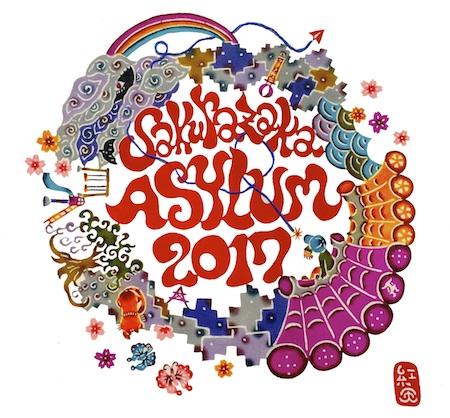 ASYLUM2017 LOGO
