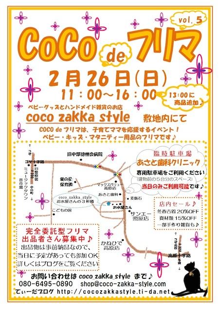 cocodefurima17-02-26-0