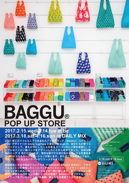 BAGGU_