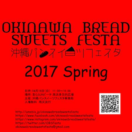 obsf2017Spring