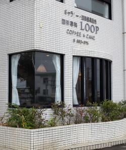 珈琲専科LOOP
