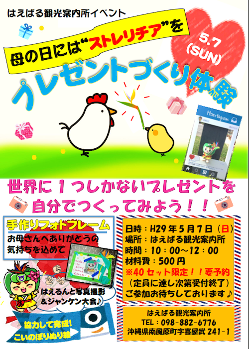 FB_Poster2