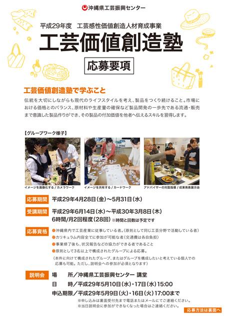 2017_youkou印刷-01