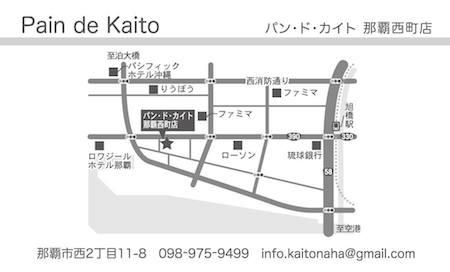 NAHA Map