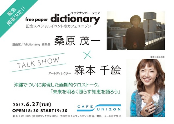 OL_表_dictionaryTalk_1706