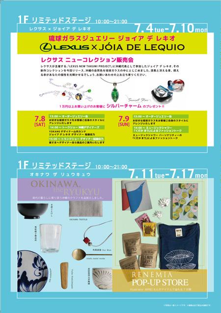 okinawamarket0-1