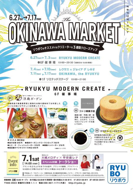okinawamarket09-1