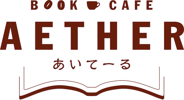 AETHER_LOGOのコピー