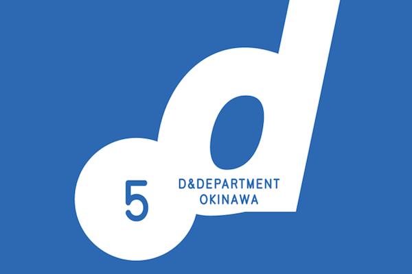 event_do5a