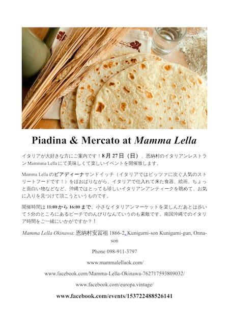 Mamma Lella Nihongo jpg