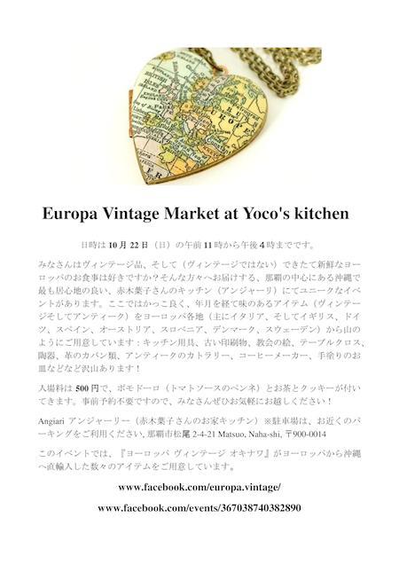 flyer jpg Nihongo
