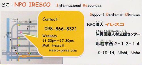 IRESCO map