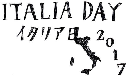 Italia Day 2017