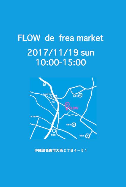 flowfreama