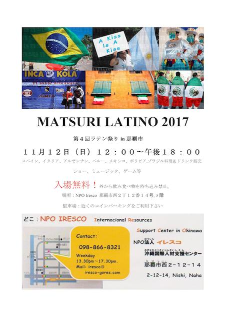 flyer-Nihongo-jpg