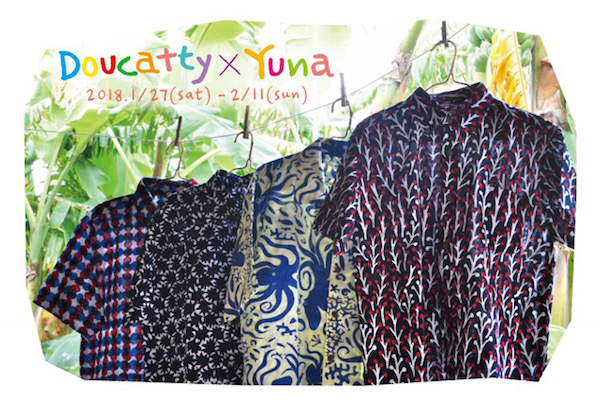 Doucatty×Yuna(表)