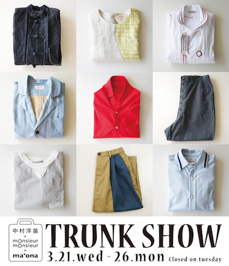 A3ポスター_TRUNKSHOW