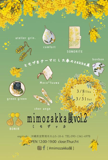mimozakka2