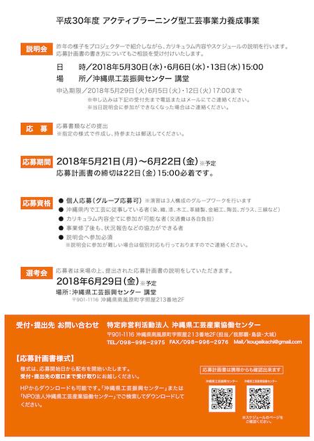 2018_youkou0501-02