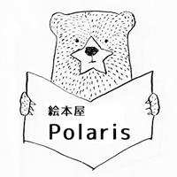 polarislogo納品